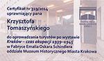 Licencja na oprowadzanie po Fabryce Schindlera